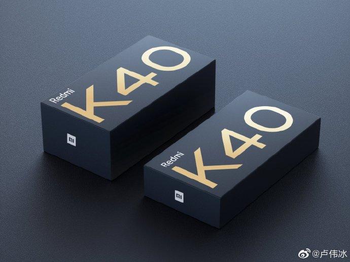 Redmi K40 може да има варијанта без полнач во пакувањето