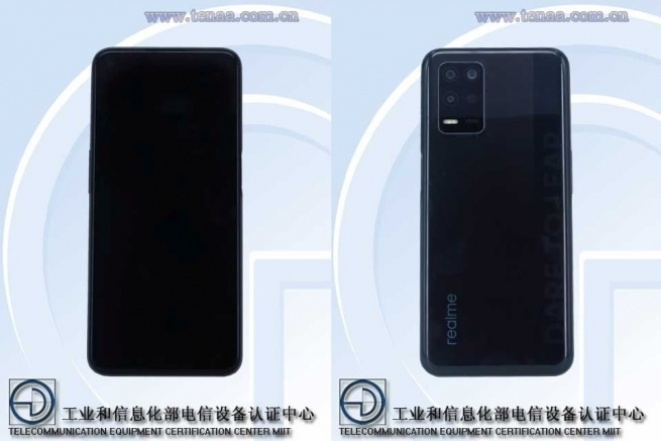 Realme Narzo 30 Pro има 6.5-инчен екран и 4880mAh батерија