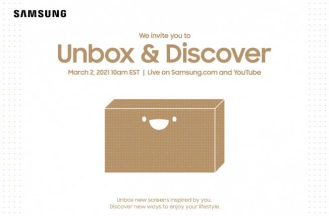 Samsung подготвува објава на нови телевизори со најсовремени технологии