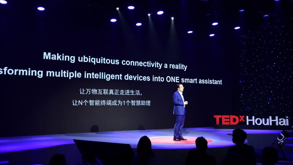 HarmonyОS: Huawei го претстави новиот концепт на поврзување за поедноставен живот