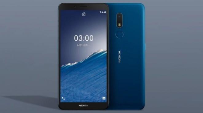 Nokia C20 сертификуван пред официјалната објава