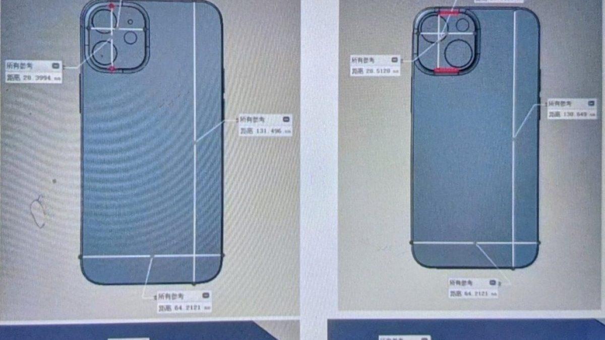 iPhone 13 mini може да има поинаков систем со две камери