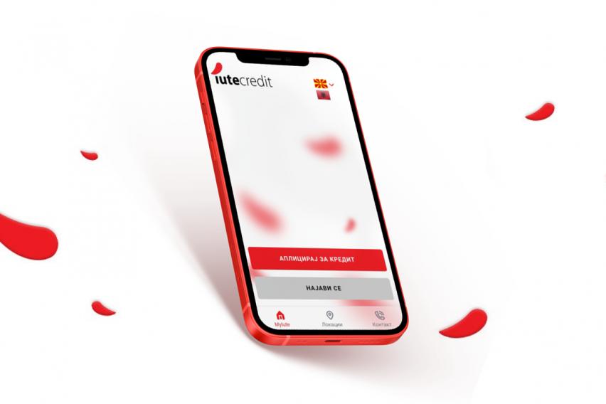 MyIute – нова мобилна апликација за брзо и лесно аплицирање за кредит