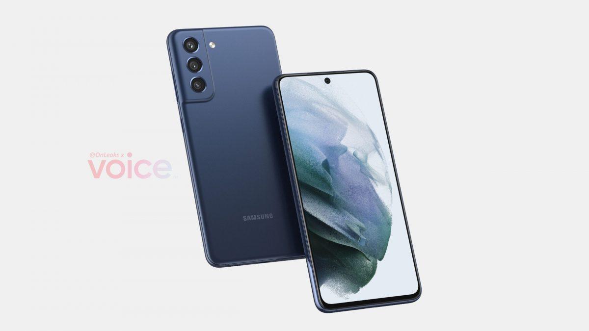 Сајтот на Samsung го наведува Galaxy S21 FE, се чека објавата