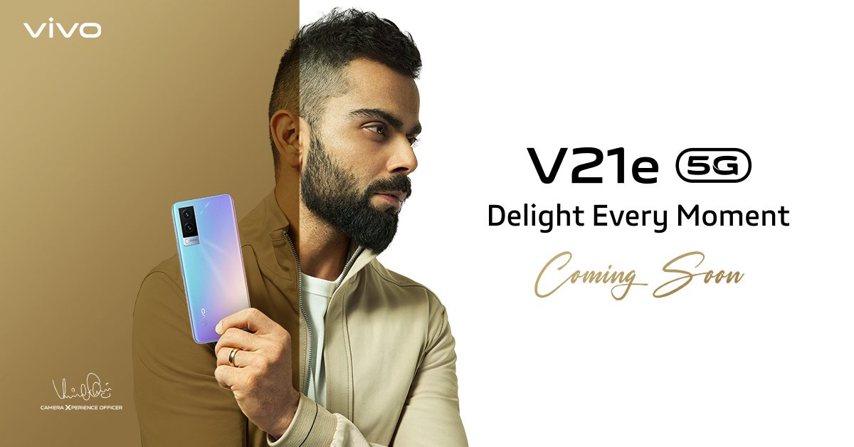 Vivo следната недела ќе го претстави V21e 5G телефонот
