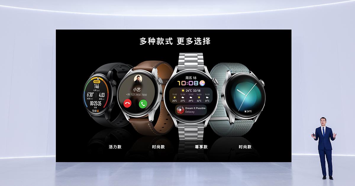Huawei ја претстави Watch 3 серијата – нови часовници со моќност на паметен телефон