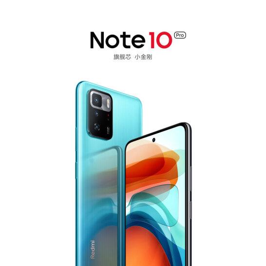 Redmi Note 10 Pro 5G ќе има 64MP главна камера и NFC поддршка