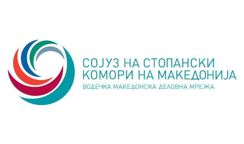 """Сојузот на стопански комори издава меѓународен сертификат """"Safety Travel Stamp"""""""