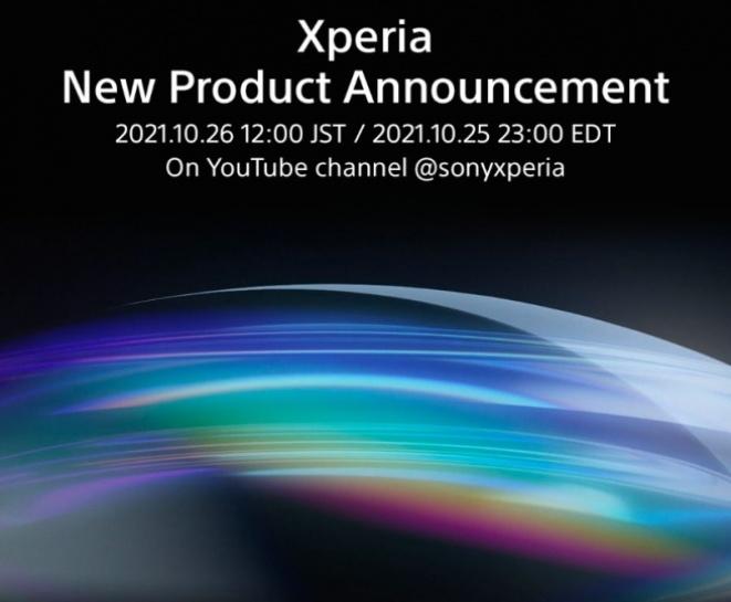 Новиот Sony Xperia телефон ќе биде претставен до крајот на октомври