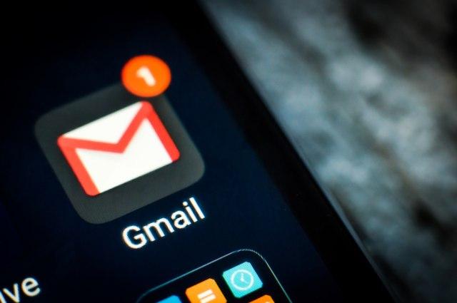 """Gmail нуди опција за """"доверлив режим"""" на работа (ВИДЕО)"""