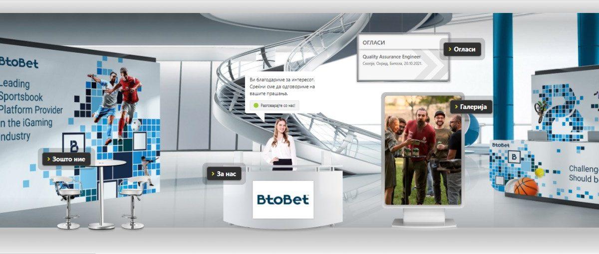 Македонскиот BtoBet меѓу главните спонзори на најголемиот регионален саем за вработување